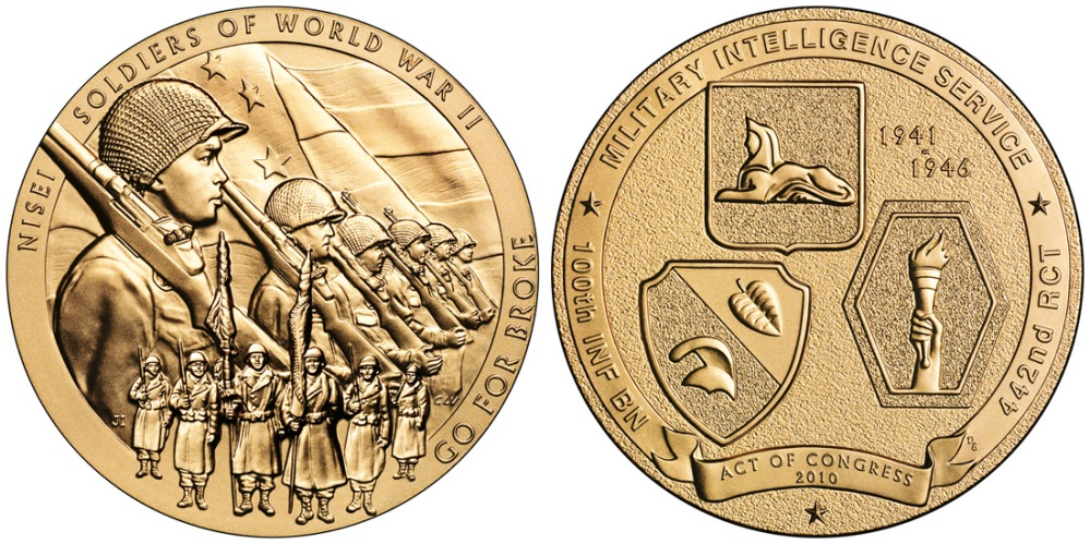 nisei-congressional-medal